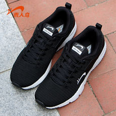 Broken code clearance of noble bird male shoes sneakers mesh autumn new fashion sports shoes breathable running shoes