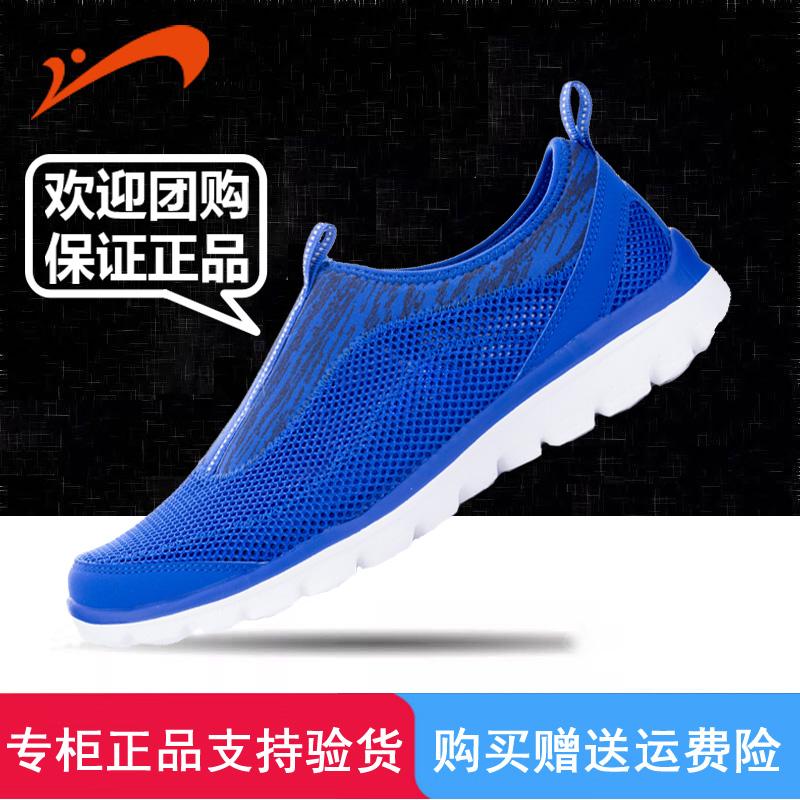 贵人鸟男鞋懒人鞋网面透气休闲鞋轻便跑步鞋一脚蹬溯溪鞋男训练鞋