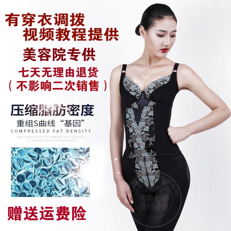 正品伊克身材管理器模具温娜分体套装三件套产后塑身收腹内衣包邮