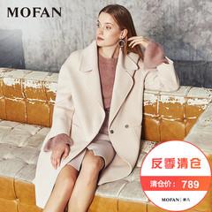 MOFAN摩凡冬新款商场同款羊毛双面呢大衣毛呢外套女中长款