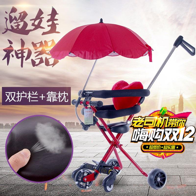 简易轻便携遛娃溜娃神器五轮儿童手推车折叠三轮车带后刹车遮阳伞