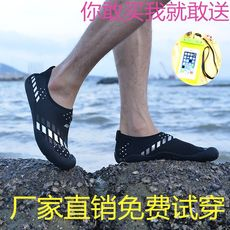 Summer breathable beach shoes upstream shoes men and women couples soft bottom diving shoes swimming shoes non-slip treadmill yoga shoes