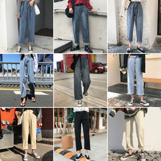 Spring and autumn pants female students loose Korean bf elastic waist wild new straight wide leg pants denim pants