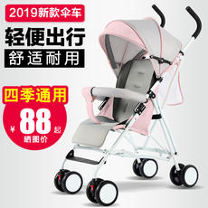 Haowei baby stroller light and easy to carry folding umbrella car shock baby baby stroller bb four wheel simple trolley