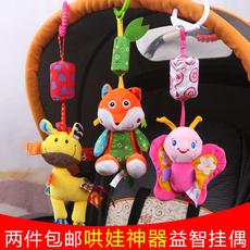 婴儿摇铃玩具0-1岁男女孩宝宝风铃布艺床挂推车挂件安抚毛绒玩偶