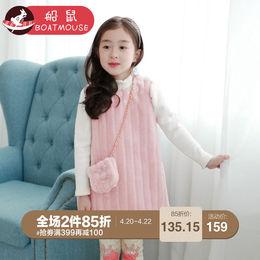 船鼠童装女孩裙子加绒加厚韩版女宝宝长袖儿童裙子女童冬装连衣裙