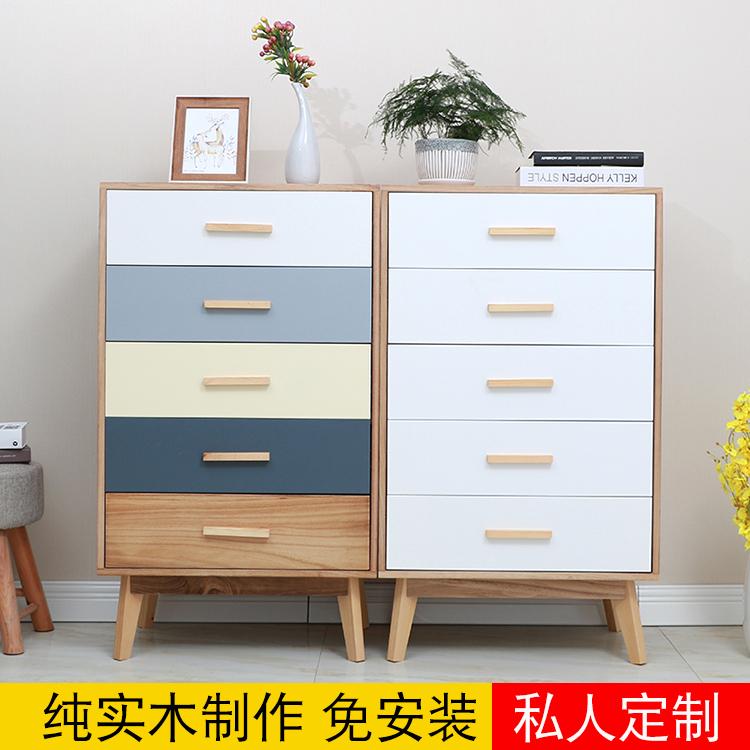 实木斗柜简约现代五斗柜卧室五斗橱组合储物柜北欧多抽屉式收纳柜