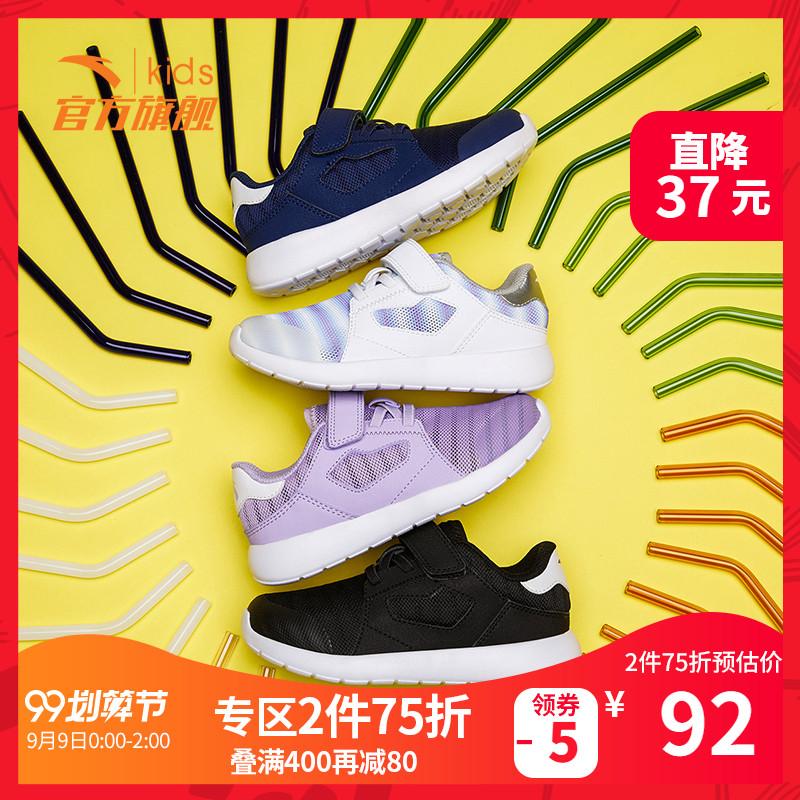 安踏童鞋 小童鞋跑步鞋2019春季新款男童跑步鞋软底儿童运动鞋