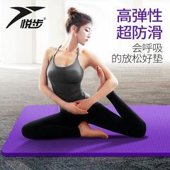 悦步初学者瑜伽垫男女加长加宽加厚15mm无味防滑瑜珈垫健身垫子