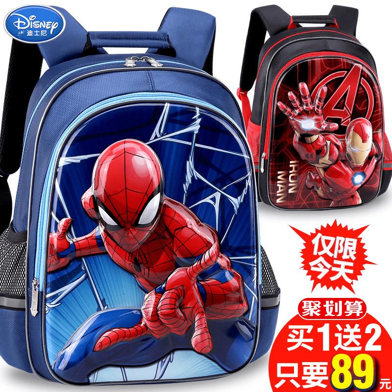 迪士尼儿童书包男童小学生1一二年级蜘蛛侠护脊减负男孩轻便背包
