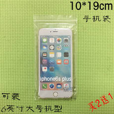 Phone ziplock bag transparent dustproof sealed bag glasses bag sealed bag waterproof protective bag 100 thicker
