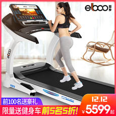 Germany Yibu ELBOO-S8 treadmill home models gym folding ultra-quiet indoor dedicated intelligent electric