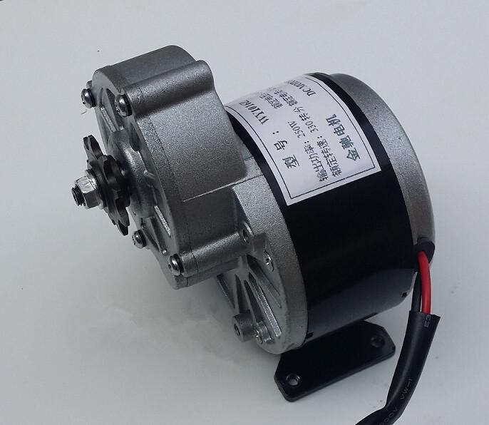 低速永磁大功率有刷减速电机 手摇自行车电动车轮椅电机250w/350w图片