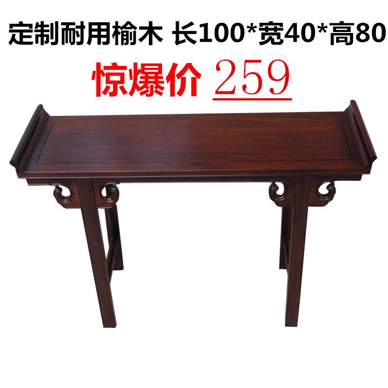 条案供桌榆木案几实木书法桌国学桌椅中式仿古玄关条几条桌