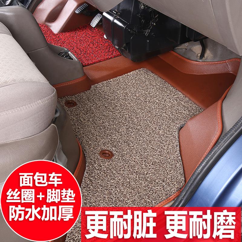 长安睿行M70 M80 M90面包车箱货7座8座防水加厚全包围丝圈前脚垫