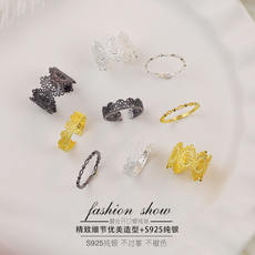 S925 sterling silver simple lace day Korea open ring female personality ring student wild temperament