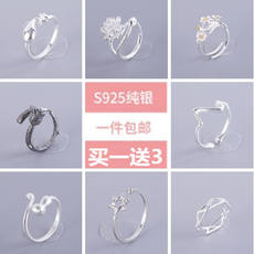 Korean ring S925 sterling silver original silver jewelry sweet fresh personality index finger ring geometry open ring female