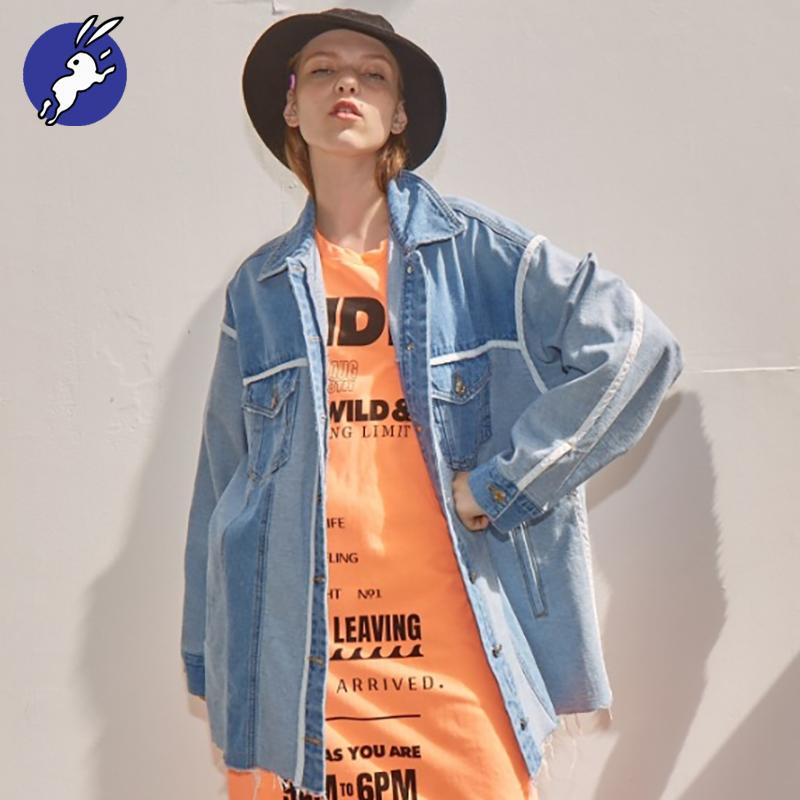 折扣 SJYP 19春夏 淺藍色拼接水洗毛邊牛仔襯衫夾克外套 19GA15