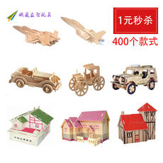 3d wooden three-dimensional puzzle wooden building hut assembled model children's intellectual power toy 10-12 years old boy