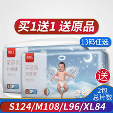 Antarctic diaper L S M XL baby diaper wholesale diapers ultra-thin breathable men and women baby pull-on pants