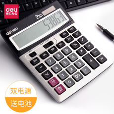 Deli big screen big button calculator solar voice financial accounting special computer real person pronunciation large multi-function office business calculator