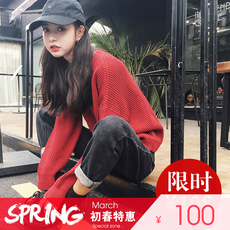 Fan Zhiqiao net red autumn and winter Harajuku sweater female jacket lazy wind jacket loose Korean version of the head student sweet cute
