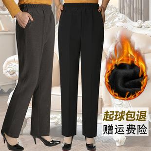 中老年女裤秋冬加绒加厚棉裤女装老年人宽松大码妈妈裤子秋装长裤