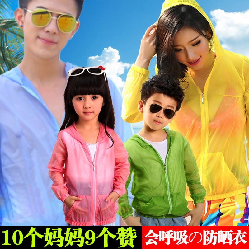 儿童防晒衣宝宝男童女童2018新款韩版夏季婴儿防晒服透气薄款外套