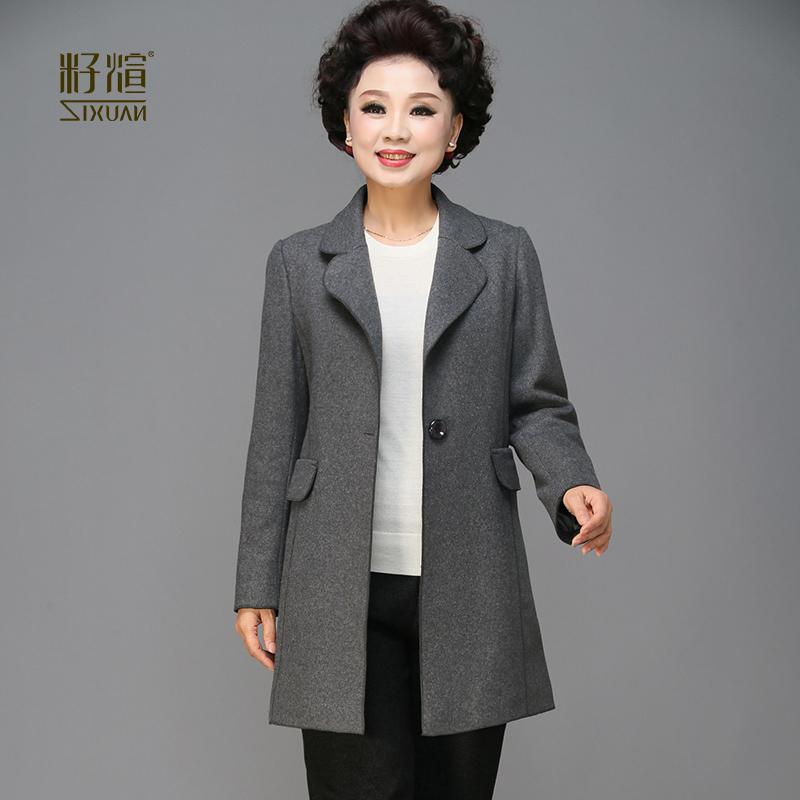 籽煊中老年女装新款大码时尚羊毛毛呢外套秋冬妈妈装中年长袖上衣