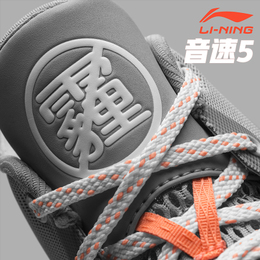 李宁男鞋篮球鞋夏季音速5高帮韦德之道6全城4驭帅低帮战靴运动鞋