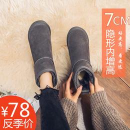 2019冬季新款内增高雪地靴短筒纯色加绒女靴子韩版百搭学生女棉鞋