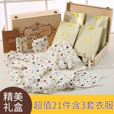 Baby clothes cotton set newborn gift box spring and summer 0-3-6 months newborn baby maternity supplies