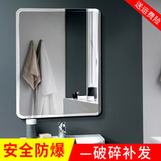 Bathroom mirror wall stickers free punching bathroom self-adhesive bathroom mirror toilet bathroom glass mirror makeup mirror wall hanging