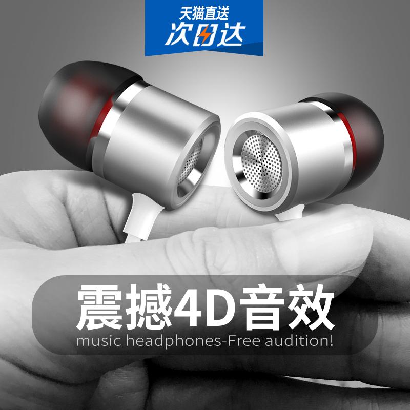 fanbiya 炮筒重低音入耳式手机小米通用男女生苹果耳塞式金属耳机
