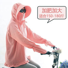 Zipper cardigan cycling open electric car sunshade sunscreen clothing hooded female long-sleeved shawl UV protection cotton