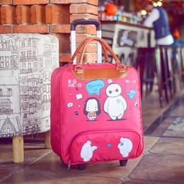 旅行包拉杆包短途旅行袋大容量行李包男女手提包出差韩版可爱拉包