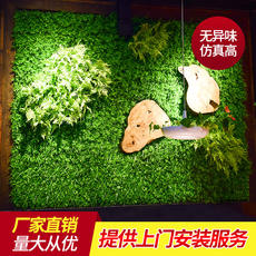Round love simulation plant green plant wall decoration artificial lawn fake turf indoor background wall decoration carpet wall hanging