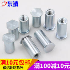 Blind hole rivet studs Hex rivet nut studs R3 M3*4-5-6-7-8-9-10-12-16--50