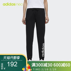 Adidas Adidas 2018 new knitted women's casual sweatpants trousers CX5182 CX5174