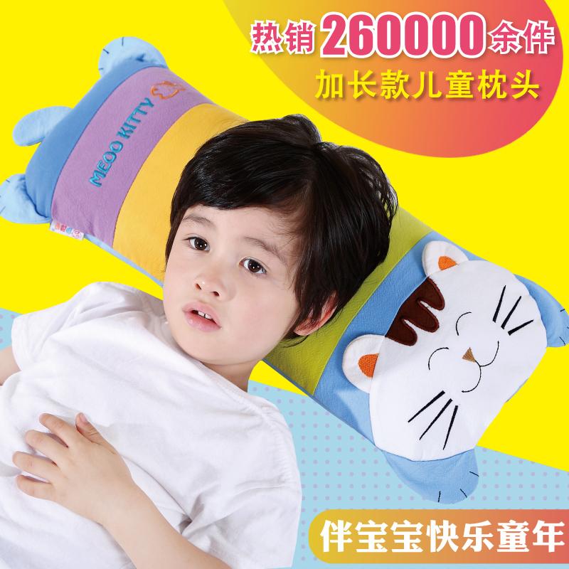 婴儿0儿童枕头1夏天3男女宝宝6岁荞麦枕四季通用夏季冰丝冰凉透气