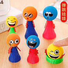 Cute Kids Creative Novelty Bounce Expression Doll Plastic Tricky Man Doll Fun Toys for Children Toys