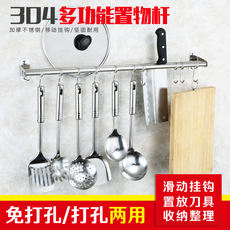 Kitchen hook 304 stainless steel punch-free hanging rod rack hook-type storage rack knife holder strong hook