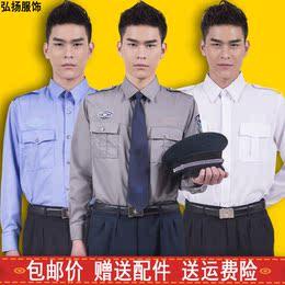 2011新式保安服长袖衬衣物业保安制服衬衫春秋保安服长袖保安衬衣