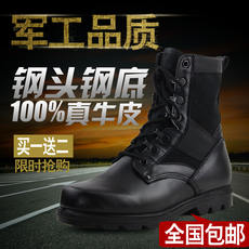 Spring and summer 07 combat boots ultralight military boots men's special forces marine desert boots tactical outdoor army training boots military shoes