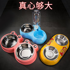 Dog bowl dog pot cat bowl cat food bowl Teddy dog ​​double bowl cat small and medium dog automatic drinking water pet supplies