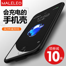 MALELEO Apple 6 Back clip Charging treasure Slim iPhone6s Dedicated 8 Battery Plus Portable 7P Mobile Shell