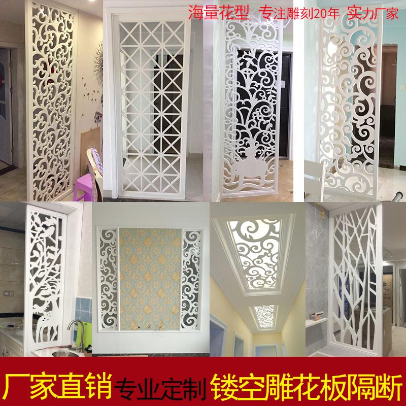 密度板镂空板材雕花隔断中欧式镂空吊顶通花板玄关屏风背景墙装饰