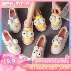 Moon shoes women spring maternal postpartum spring and summer bags with non-slip soft bottom slippers indoor pregnant women shoes summer thin section