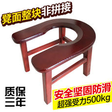 The elderly sit chair solid wood stool stool toilet disabled mobile toilet shelf toilet pregnant women toilet