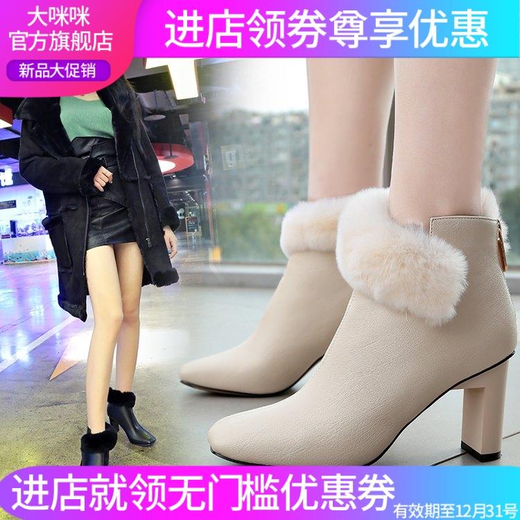 冬鞋女新款时尚绒面毛毛靴子方头皮靴加绒高跟棉靴女士粗跟短靴子